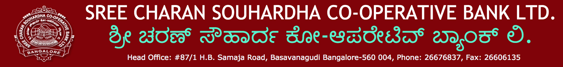 Sree Charan Souharda Co-Operative Bank Ltd.